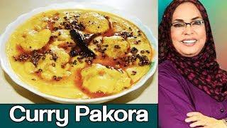 Dawaat e Rahat | Curry Pakora | 10 October 2017