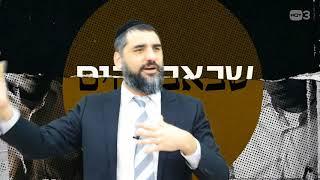 הרב יונתן בן משה -