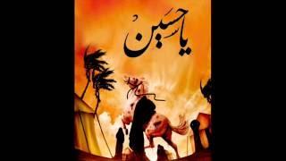 Imam Hussain (A.S.) - Ya Leel Tawel Sa3atak - يا ليل طول ساعاتك