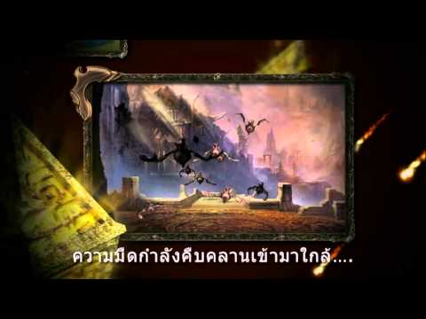 MMOG.asia Divosaga Thailand Trailer