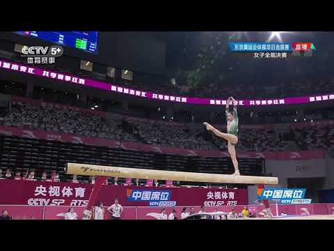 [HDp60] Ou Yushan (Guangdong) Balance Beam All Around 2021 Chinese National Championships