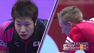 【プレイバック】世界卓球2016マレーシア 準決勝 日本-イングランド 水谷隼vsピッチフォード