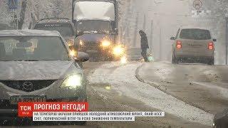 В Україну прийшов холодний атмосферний фронт
