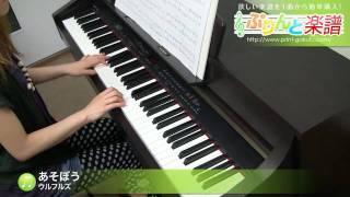 使用した楽譜はコチラ http://www.print-gakufu.com/score/detail/51555...