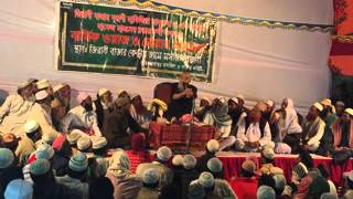 new bangla waz mufti sayed nazrul islam about nobijir jiboni