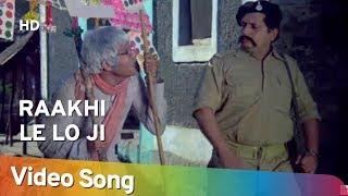 Raakhi Le Lo Ji Le Lo (HD) | Hatyara (1977) | Vinod Khanna | Kalyanji Anandji Hits