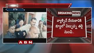 6 Days Infant Missing in Koti Maternity Hospital, Woman Spotted from CCTV Visuals   ABN Telugu