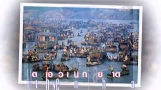 Saigon Dep Lam : A song from Vietnam