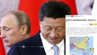 Китай успешно перенимает опыт российских ихтамнетов