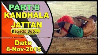 (8) Kandhala Jattan (Hoshiarpur) Kabaddi Tournament 8 Nov 2015