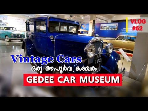 GEDEE Car Museum | Unseen Vintage Car Collections | Coimbatore - VLOG #62