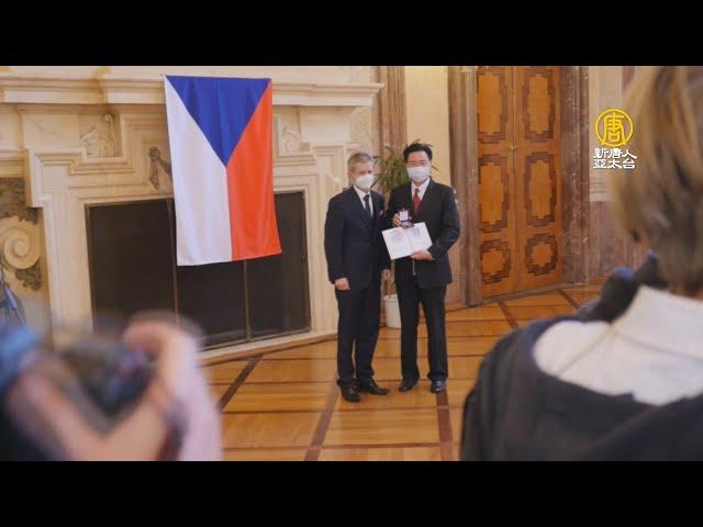 直擊捷克參議院頒銀質獎章 台外長:榮耀屬台灣人民