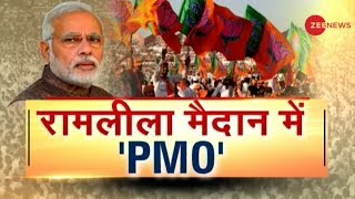Political Reactions on BJP's National convention meeting at Ramilia Ground