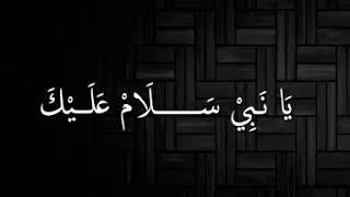 Download Lagu Solawat Ya Nabi Salam Alayka mp3