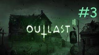 Стрим-прохождение Outlast 2. Серия №3 - Страх и ненависть в Старой Шахте