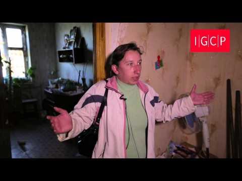 IGCP. Донецк (3 октября 2014 г.) 18+