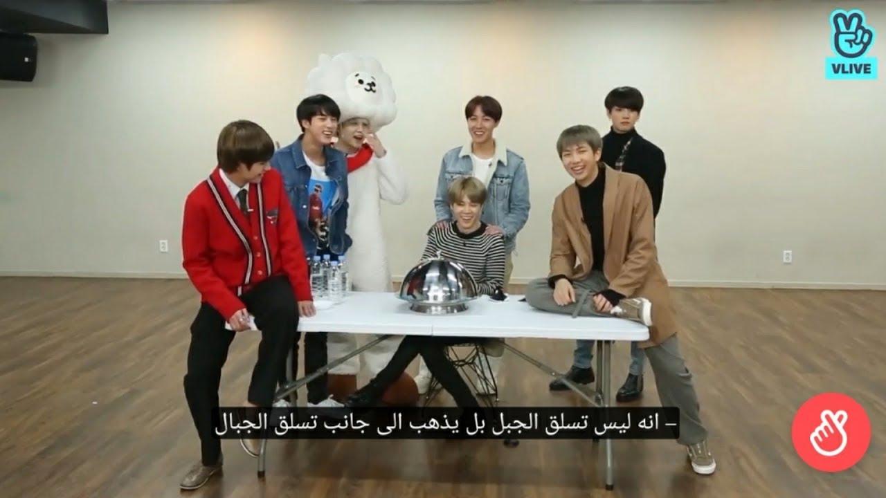 BTS RUN - Episode   44 [مترجم كامل]
