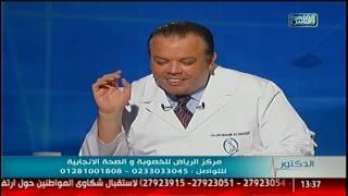 #القاهرة_والناس   الاختيار الأمثل لعلاج مشاكل تأخر الحمل مع د/ هشام الشاعر فى #الدكتور