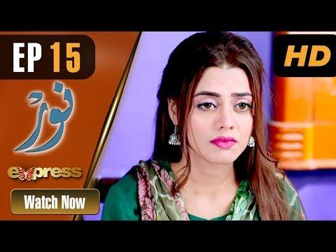 Noor - Episode 15 - Express Entertainment