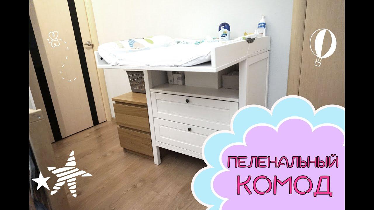 Комплект №1 micuna white moon: кроватка 120x60 + пеленальный комод: купить в интернет-магазине lapsi. Выгодная цена и удобная доставка!