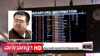 Kim Jong-nam killed by toxic substance, method needs to be verified: NIS