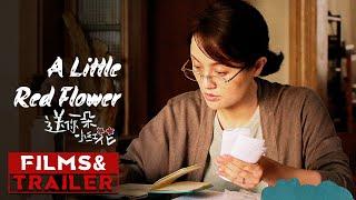 《送你一朵小红花》/ A Little Red Flower 戳泪点片段( 易烊千玺 / 刘浩存 / 朱媛媛 / 高亚麟)【预告片先知 | Official Movie Trailer】 - YouT