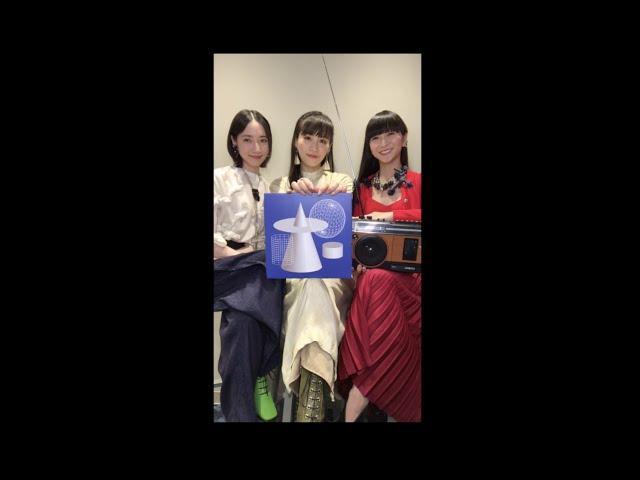 6/25 Perfume インスタライブアーカイブ |新曲ポリゴンウェイヴ SCHOOL OF LOCK! ラジオ初オンエア 同時視聴