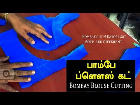 bombay blouse cutting and stitching in tamil | bombay blouse