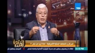 اللواء الغباري : طنطاوي انقذ مصر من سيناريوهات الحرب الاهلية كلها