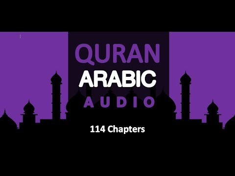 QURAN ARABIC AUDIO SURAH FATIR سورة فاطر - CHAPTER 35 - Sheikh Mishary Al  Afasy