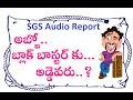 Sardaar Gabbar Singh Audio Report | Khakhee Chokka and Aadevadanna Eedevadanna Songs