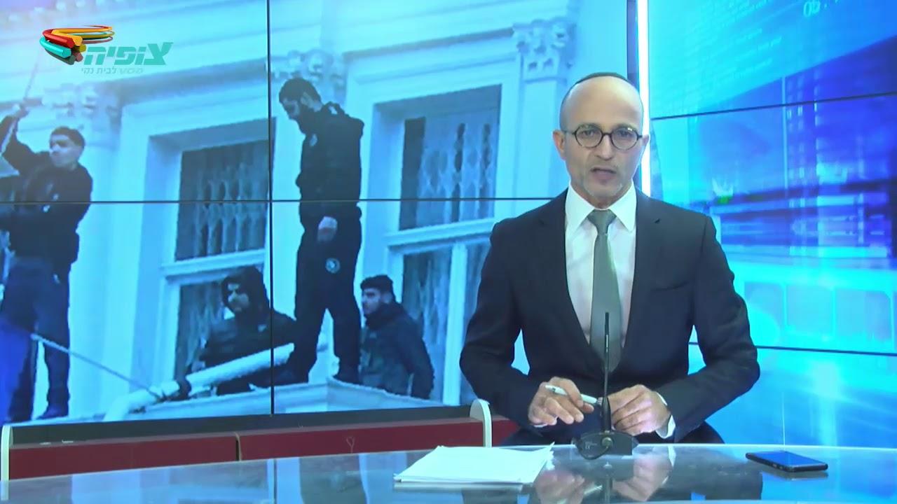 מהדורת חדשות צופיה 11.03.18