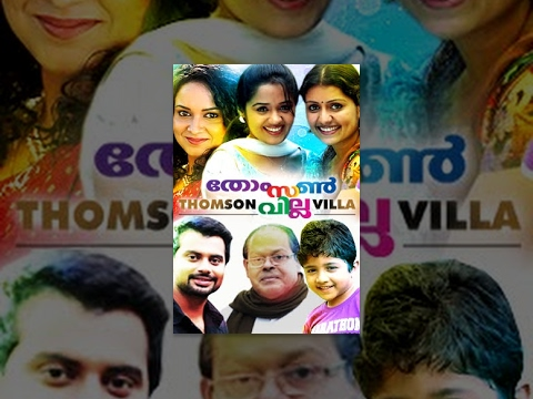 Thomson Villa Malayalam Full Movie 2014 | Full Length Malayalam Movie 2014