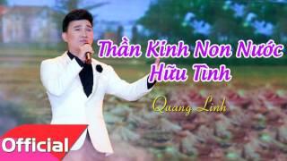Thần Kinh Non Nước Hữu Tình - Quang Linh [Official Audio]