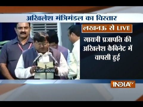 Akhilesh Yadav Expands His Cabinet, Tainted Leader Prajapati Re-Inducted