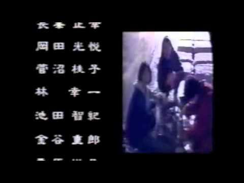 東京少年 陽のあたる坂道で 歌詞 動画視聴 歌ネット