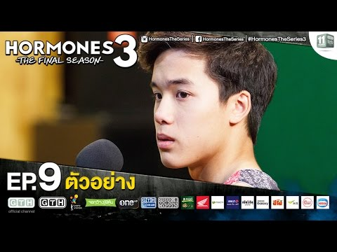 ตัวอย่าง Hormones 3 The Final Season EP.9