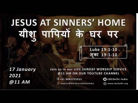 CBC Sunday Worship Service, 17 January 2021(Jesus At Sinner's Home, Luke 19-1-10)