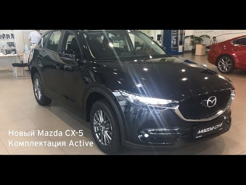Новый CX 5 в комплектации Active. Обзор. В наличии в БЦР Моторс