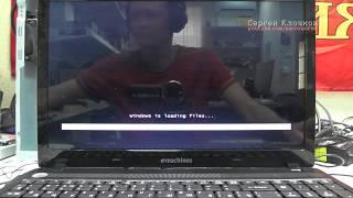 Не загружается ноутбук Emachine - замена жесткого диска без разборки(Заходите и смотрите интересное видео на других моих каналах! Мои фильмы творчество и путешествия - http://www.youtu..., 2015-07-14T13:26:00.000Z)