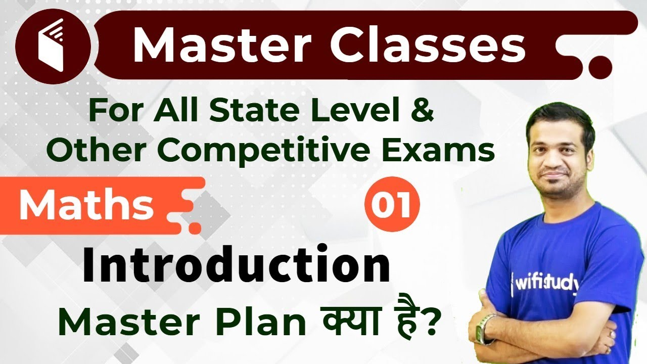 7:00 PM - Master Classes 2019 | Maths by Naman Sir | Introduction image