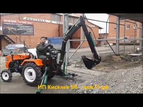 видео: Экскаватор для минитрактора Уралец