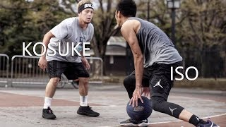 Chinese Streetballer ISO vs Japanese Streetballer KOSUKE