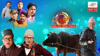 Ulto Sulto || Episode-96 || January-08-2020 || Comedy Video || By Media Hub Official Channel