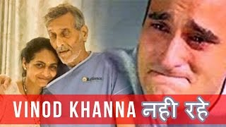Vinod Khanna Full Funeral Video | Akshay Khanna Crying badly