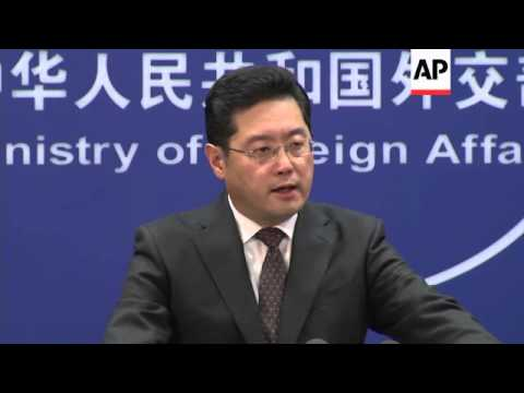 MOFA  on new maritime air defence zone; condemns Japan over their response