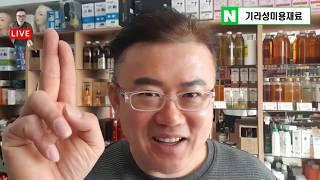 대전 둔산동에서 셀프미용 미용재료 헤어팩 헹굼없는트리트…