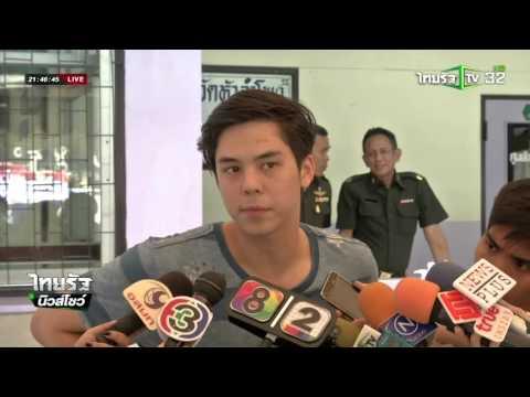 คนบันเทิงเข้าคัดเลือกทหารวันเเรก | 01-04-59 | ไทยรัฐนิวส์โชว์ | ThairathTV