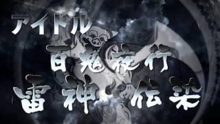 ニコニコ動画で話題になったホラーフェイクドキュメンタリー『心霊調査...