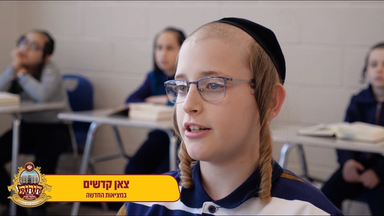 בנין הגדול והמפואר תלמוד תורה החדש דחסידי בעלזא בארא פארק | The NEW BELZ Cheider